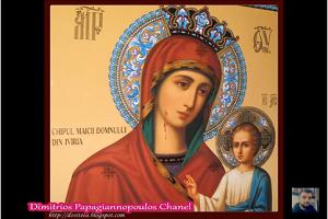 Μοναχές Ορμύλια Χαλκιδικής ΑΚΑΤΑΛΗΠΤΟΝ ΕΣΤΙ - ΘΕΟΤΟΚΕ Η ΕΛΠΙΣ (Ormylia, Byzantine Music, Monastery)