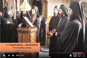 Χερουβικό, ήχος γ΄ - π. Ιωάννη της Ιεράς Μονής Χαματούρα στο Λίβανο και Βατοπαιδινοί Πατέρες