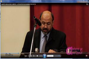 Video Ημερίδας με θέμα: «Αφήστε με να ζήσω!» [Καβάλα- Ελευθερούπολη, 1 - 2 Φεβρουαρίου 2020] Μέρος 1ο απο 4