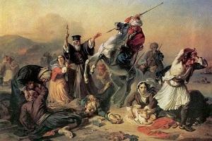 1821-;  «Ἐπέρασαν χρόνοι πολλοί…»