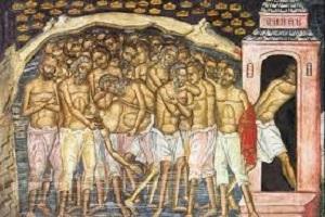 Οι Αγιοι Τεσσαράκοντα Μάρτυρες της Σεβαστείας