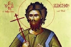ΑΓΙΟΣ ΑΛΕΞΙΟΣ Ο ΑΝΘΡΩΠΟΣ ΤΟΥ ΘΕΟΥ