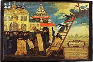 Ο ΑΓΙΟΣ ΙΩΑΝΝΗΣ Ο ΣΙΝΑΪΤΗΣ: Ο ΣΥΓΓΡΑΦΕΑΣ ΤΗΣ «ΚΛΙΜΑΚΟΣ»