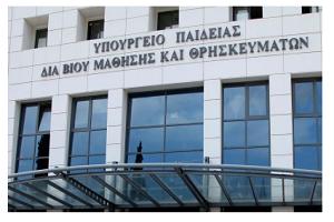 ΔΕΛΤΙΟ ΤΥΠΟΥ - Αναβολή της προγραμματιζόμενης διαμαρτυρίας της 9 Μαρτίου 2020