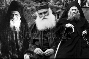 Αγιοκατάταξη Ιωσήφ του Ησυχαστού, Εφραίμ Κατουνακιώτη και Δανιήλ Κατουνακιώτη