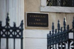 Στο ΣτΕ προσέφυγαν 4 δικηγόροι κατά της προσωρινής απαγόρευσης των λειτουργιών στις εκκλησίες