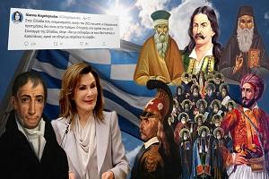 Απαράδεκτες αναφορές της Γιάννας Αγγελοπούλου στα social media περί «διαφορετικών προτιμήσεων»