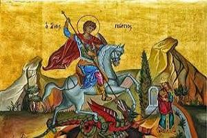 Αγ. Μεγαλομάρτυς Γεώργιος ο Τροπαιοφόρος