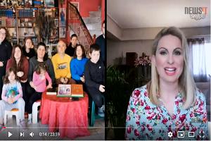 Η ζωή στην καραντίνα με 11 παιδιά