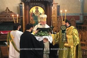 Αιτωλίας: ''Όχι άλλος πόλεμος κατά της Εκκλησίας του Χριστού''