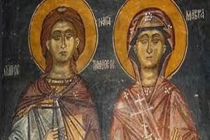 Οι Άγιοι Τιμόθεος και Μαύρα: Οι Ηρωικοί Μάρτυρες του Χριστού