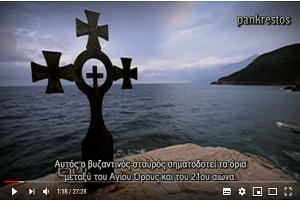 Αγιον Όρος (ντοκυμαντέρ CBS) απο την εκπομπή 60 minutes