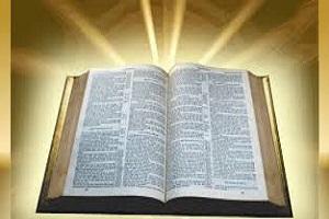 ΑΣΚΗΤΕΣ ΜΕΣΑ ΣΤΟΝ ΚΟΣΜΟΣ Α'- Διάβαζε καί ἐφάρμοζε τό Εὐαγγέλιο
