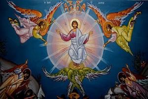 Περί της Αναλήψεως του Χριστού, Αγίου Γρηγορίου του Παλαμά