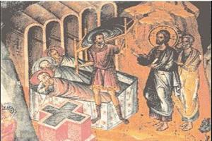 ΑΝΕΒΗ Ο ΙΗΣΟΥΣ  - Δοξαστικό Εσπερινού Κυριακής του Παραλύτου  πλ Α'