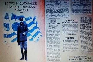 Ταγματάρχης Μινωτάκης: Ο αδελφός του Αλέξη Μινωτή που «χάρισε» στην Ελλάδα το Δέλτα του Έβρου