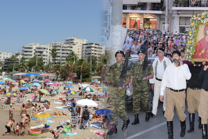 Λιτανείες απαγορεύονται, παραλίες ανοίγουν!