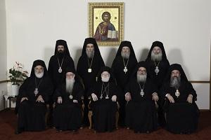 Η Εκκλησία της Κρήτης για την Θεία Ευχαριστία