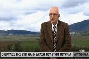 Αντιστράτηγος Βασ. Γιαννόπουλος: Θρυλικός κατάσκοπος ΕΥΠ (VIDEO)