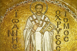 Ομιλία του Ιερού Χρυσοστόμου στην Αγία Πεντηκοστή
