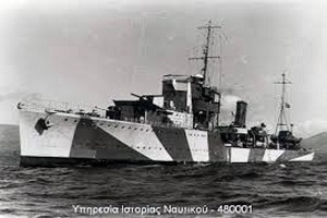 2 Ιουνίου 1943 Το «αντιτορπιλικό Βασίλισσα Όλγα» γράφει ιστορία