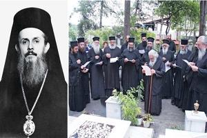 Άγιος ο επίσκοπος που εκοιμήθη πάμφτωχος