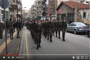 Μακεδονία Ξακουστή - Ε' Μοίρα Καταδρομών - Δράμα