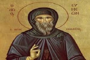 Ἁγίου Συμεὼν νέου θεολόγου - Μετάνοια