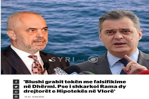 Αλβανία: Συνεχίζονται οι καταγγελίες για αρπαγή γης στους Δρυμάδες