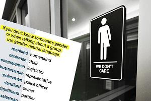 Η εκστρατεία OHE για τη δημιουργία ενός κόσμου δίχως φύλα