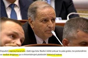 «Η ιστορία της Ελλάδας παραμορφώνεται» ισχυρίζεται βουλευτής της Αλβανίας σε ελληνικά ΜΜΕ