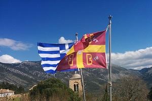 Aιτωλίας Κοσμάς: «Να προσευχόμαστε, αγαπητοί, λέγοντας: Θεέ μου σώσε την Ρωμηοσύνη. Σώσε τον Ελληνισμό μας. Σώσε το Γένος μας»