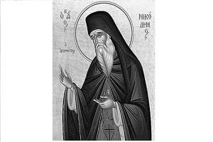 Άγιος Νικόδημος ο Αγιορείτης - Γιατί κάποιες φορές γίνονται αυτά που προλέγουν οι δαίμονες;