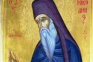 Ο Άγιος Νικόδημος ο Αγιορείτης: Ο Φωτισμένος Ασκητής των Νεώτερων Χρόνων