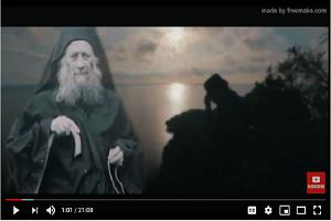 Ιωσήφ ο Ησυχαστής 1 από 3 Ταινία του 2020 Ιερά Μονή Βατοπεδίου Αγίου Όρους