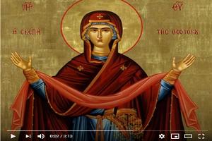Άξιον εστίν, Μάρκου Βασιλείου, ήχος πλάγιος του Α΄