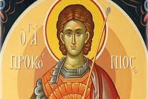 Άγιος Προκόπιος ο Μεγαλομάρτυς Αθλητής του Χριστού