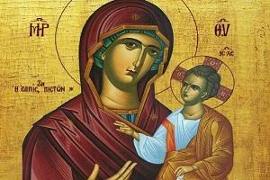 Οἱ ἀρετὲς τῆς Παναγίας μας