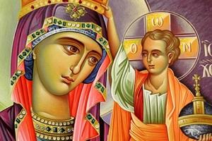 Πως ήταν τα φυσικά χαρακτηριστικά της Παναγίας; (Αγίου Νικοδήμου Αγιορείτου)
