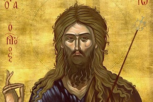 Αγ. Ιωάννης ο Πρόδρομος: Ο Μείζων εν Γεννητοίς Γυναικών
