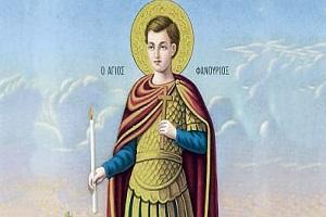 Άγιος Μεγαλομάρτυς Φανούριος Ο Θαυματουργός