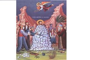 Αγ. Νεομάρτυς Δημήτριος εκ Σαμαρίνης