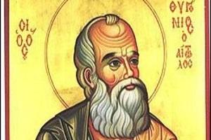 Αγ. Ευγένιος ο Αιτωλός: Ο Μεγάλος Διδάσκαλος του Γένους