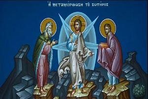 Φως Χριστού