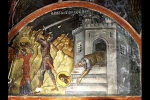 Ο Ιερός Χρυσόστομος για την αποτομή της αγίας κεφαλής του Τιμίου Προδρόμου