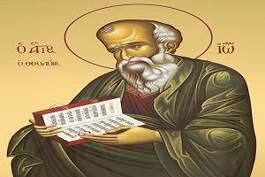 Μουσικά Κείμενα (Μετάστασις Αγ. Ιωάννου Θεολόγου & Κυριακή Α΄ Λουκά)