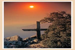 Αγ. Σιλουανού του Αθωνίτου - Η πιο σύντομη και εύκολη οδός για την σωτηρία
