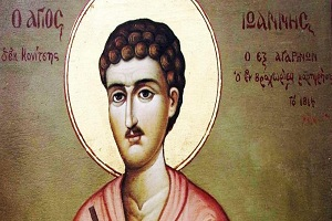 Ο Αγ. Νεομάρτυς Ιωάννης ο Εξ Αγαρηνών, ο Βραχωρίτης