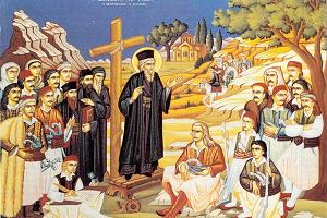 Άγιος Κοσμάς ο Αιτωλός: «Χωρίς Θρησκεία και Ελληνική Γλώσσα, Διαλύεται η Πατρίδα μας»
