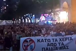 Νέο Βίντεο από τις μαζικές αντιδράσεις γονέων κατά της μάσκας στα σχολεία σε όλη την Ελλάδα
